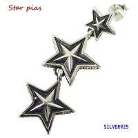 スターピアス(15)片耳売り (メイン) 星 半立体 スターピアス シルバー925製銀|0001pppcom