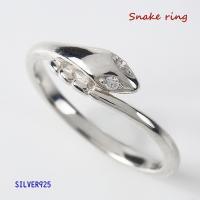 スネークリング(3)CZ (メイン)指輪 リングへび ヘビ スネーク 0001pppcom