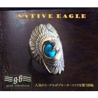 (GV)イーグルとターコイズの指輪(1) 羽根 鳥 動物 リング メイン|0001pppcom