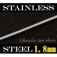 (ステンレス)デザインチェーン(1)選択可50cm 60cm 金属アレルギー対応ネックレス メイン 0001pppcom