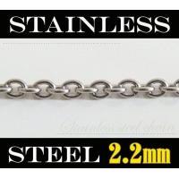 ステンレス あずきチェーン2.2mm選択可45cm 50cm 60cm メイン|0001pppcom