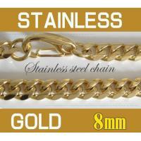 ステンレス 金色 喜平チェーン8mm55cm メイン サージカルステンレスチェーンゴールドコーティング(316L)|0001pppcom