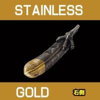 ステンレスペンダント フェザー(2)金黒 右 サージカルステンレス 羽根 フェザーペンダント ネックレス 金色
