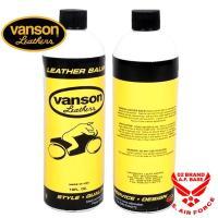 バンソン 純正レザーオイル VANSON balm16