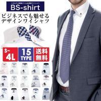 ワイシャツ メンズ 長袖 3枚以上で送料無料 Yシャツ 形態安定 スリム セール プレゼント  Men's uno