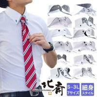 ワイシャツ 半袖  葛飾北斎 クールビズ スリム 選べる9デザイン ドゥエボット-ニ セール オープン記念