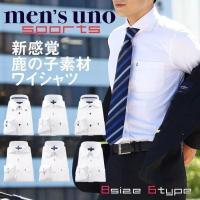ワイシャツ メンズ 長袖 スポーツ 形態安定 Yシャツ スーパーホワイト ストレッチ ゴルフ ウーノスポーツ