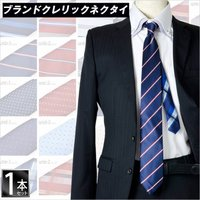 世界的ブランド 『メンズ ウーノ』と提携。 シャツやスーツとのコーディネイトの幅も広げられるアイテム...