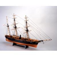幕府がオランダに発注した、木造船体に蒸気機関を搭載する、スクリュー推進式の機帆船です。1860年日米...