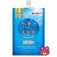 .メロディアン 水素たっぷり天然水 パウチ 250ml×20本入 /飲料/HF