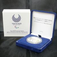 図案(表):パラリンピック旗と桜とイペー・アマレーロ 図案(裏):東京2020パラリンピック競技大会...