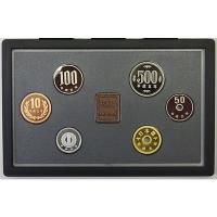 額面:666円 年銘板:1993年  【貨幣セット・造幣局・通常プルーフ】