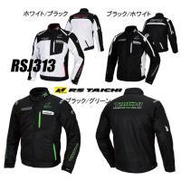 RSJ313 RACER MESH JACKET(レーサーメッシュジャケット)  スポーティーなデザ...