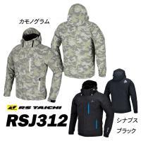 RSJ312 WR PARKA(WR パーカ)  アウトドアシーンを思わせる  カジュアルテイスト満...