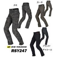 RSY247 QUICK DRY CARGO PANTS(クイックドライ カーゴ パンツ)  超撥水...