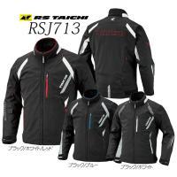 ライディングウエアに必要な基本機能を押さえたオールシーズンジャケット  RS TAICHI(アールエ...