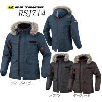 ストリートスタイルにライディング機能をプラス  RS TAICHI(アールエスタイチ) RSJ714...