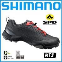 洗礼されたデザイン。気軽にオフロードライディング   メーカー:SHIMANO(シマノ)   品番:...