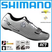 快適性を追求した軽量ロードコンペティションシューズ  メーカー:SHIMANO(シマノ)   品番:...