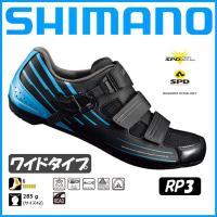 バックル搭載のオールラウンドモデル   メーカー:SHIMANO(シマノ)   品番:SH-RP30...