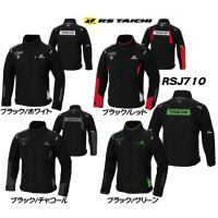 RSJ710  RACER ALL SEASON JACKETレーサー オールシーズン ジャケット ...