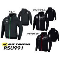 RSU991  WARM RIDE HOODED SHIRTウォームライド フーデッド シャツ  カ...