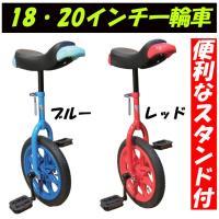 メーカー:TOBU 品番:HB-18/HB-20  サイズ:18型、20型 カラー:レッド、ブルー ...