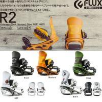 ■メーカー名:16-17FLUX(フラックス)  ■品名:R2 ■サイズ S(22.5cm〜25.5...