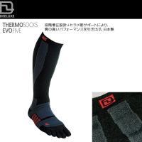 メーカー名:DEELUXE(ディーラックス) 品名:THERMO SOCKS EVO FIVE ■カ...