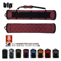 blp ハンマーフリー ソールガード B323 フリースタイル用 ハンマーヘッド専用  FREE:1...