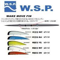 コンディションに合わせてフィンを スライドして着けられるMOVE FIN  W0810/ORG ・サ...