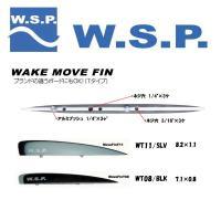 コンディションに合わせてフィンを スライドして着けられるMOVE FIN   WT11/SLV ・サ...