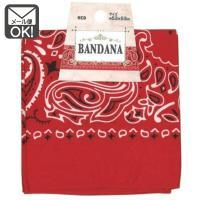 バンダナ レッド 赤 53×53cm ペイズリー柄 メール便対応 1通10枚までOK