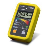 岩崎通信機株式会社製  表示モード:数値表示は2種類をモードスイッチで選択 線量率(μSv/h)、年...