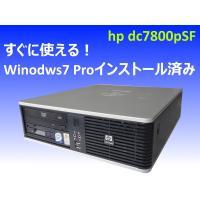 Windows7 搭載の中古パソコンです。 ご購入後すぐにご利用いただけます。 ・CPU Core2...