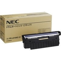 【NEC メーカー純正品】【送料無料】  PR-L9100C-31 ドラムカートリッジ ブラック  ...