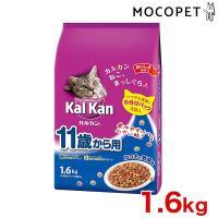 マースジャパンリミテッド カルカンドライ 11歳からのおいしいシニア用 かつおと野菜味11歳以上の猫...