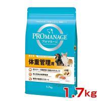 マースジャパンリミテッド プロマネージ 成犬体重管理用1.7kg 4902397836704 最適な...