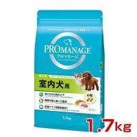 マースジャパンリミテッド プロマネージ 成犬用室内犬用1.7kg 4902397836728 室内で...