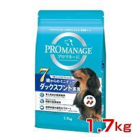 マースジャパンリミテッド プロマネージ犬種 ダックスシニア用 1.7kg 4902397837206...