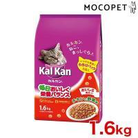 マースジャパンリミテッド [カルカン]Kalkan 成猫用 チキンと野菜味 1.6kg(小分けパック...