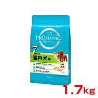 [プロマネージ]PROMANAGE 7歳からの 室内犬用 1.7kg シニア犬 4902397840...