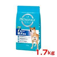 [プロマネージ]PROMANAGE 7歳からの柴犬専用 1.7kg 4902397848547 7歳...
