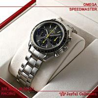 オメガ スピードマスター レーシング 326.30.40.50.06.001 新品。 コーアクシャル...