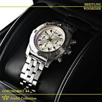 ブライトリング ウインドライダー クロノマット44 A012G84PA 新品。 サテンベゼル シエラ...