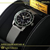 ブライトリング スーパーオーシャンヘリテージ42 A170B04OCA 新品。 グリーンリング/ボル...