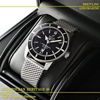 ブライトリング スーパーオーシャン ヘリテージ46 黒 A172B68OCA【新品】 BREITLI...