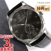 [3年保証]ハミルトン HAMILTON H38411783 メンズ ハミルトン 商品詳細・グレー・...