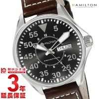 [3年保証]ハミルトン カーキ パイロット H64425535 ハミルトン カーキ メンズ 商品詳細...