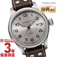 [3年保証]ハミルトン カーキ ネイビーパイオニア H60515593 ハミルトン カーキ メンズ ...